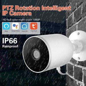 Smart HD IP66 Outdoor Gun Camera